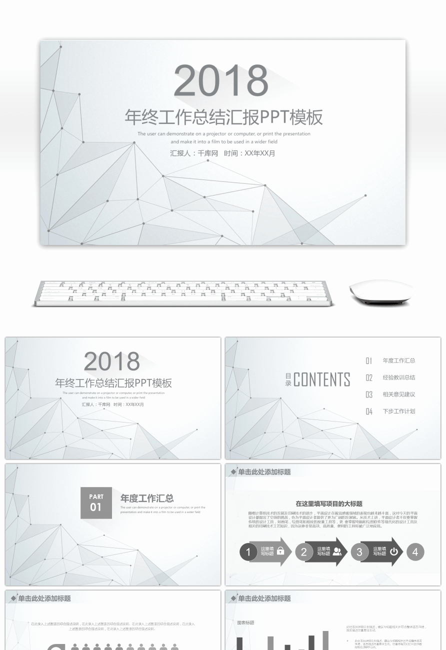 End Of Year Reports Templates Awesome Awesome Summary Report Of the Year End Work Of the
