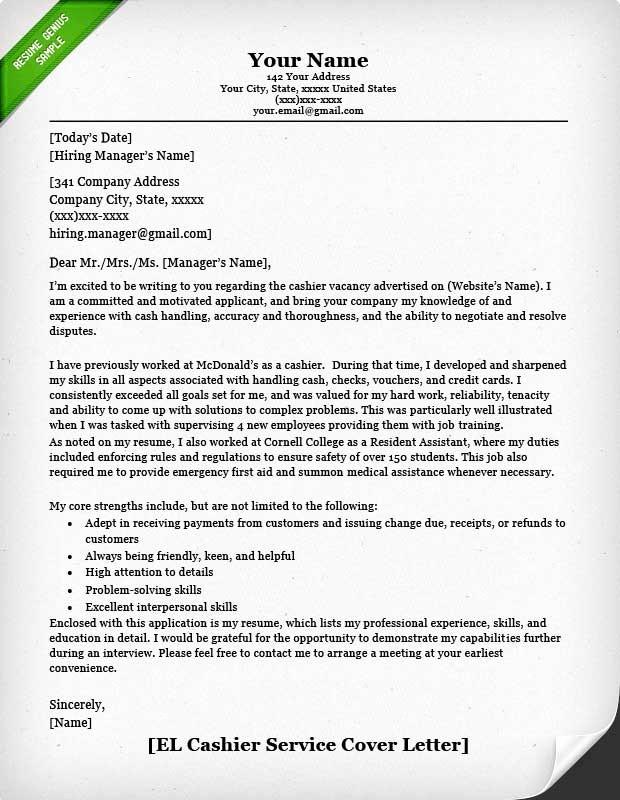 Entry Level Resume Cover Letter Inspirational Retail Cover Letter Samples