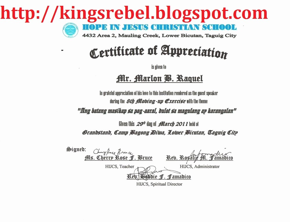 Example Of Certificate Of Appreciation Beautiful Tidbits and bytes Example Of Certificate Of Appreciation