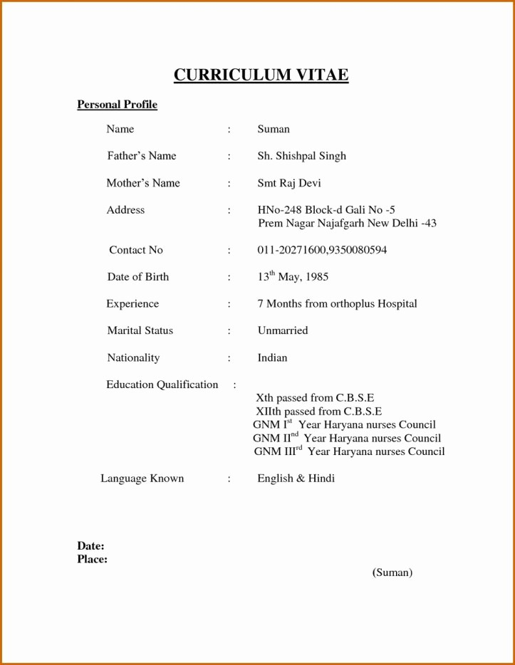 Example Of Simple Resume format Elegant Simple Resume format