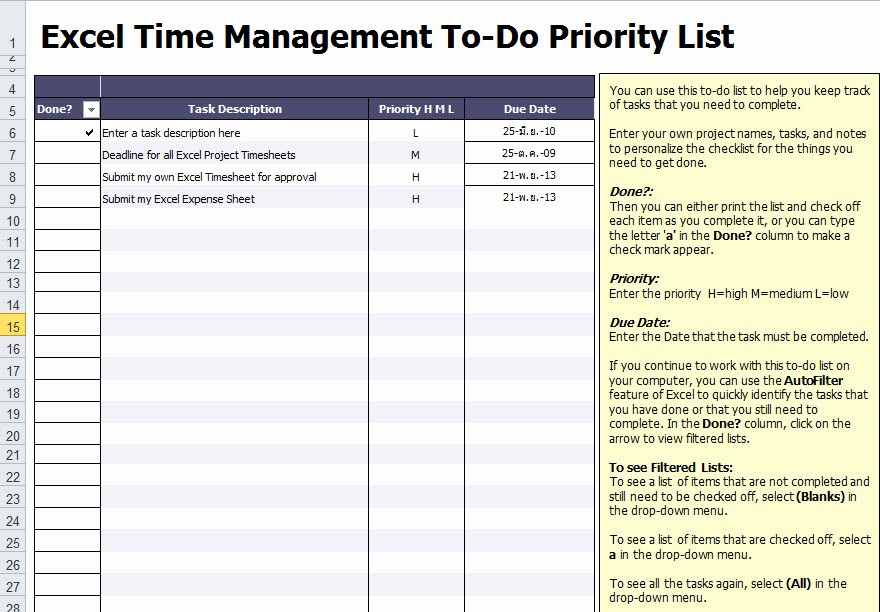 Excel to Do List Template Elegant to Do List Template for Microsoft Excel
