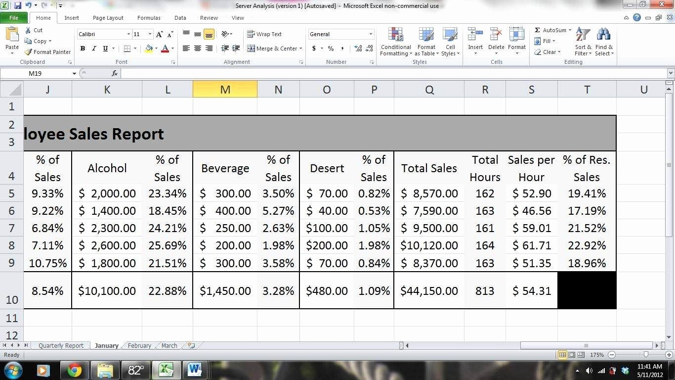 Expense Report Template Excel 2010 Awesome Microsoft Excel 2010 Expense Report Template