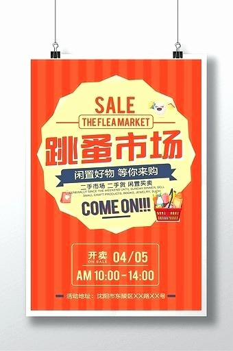Flea Market Flyer Template Free Fresh Flea Market Poster by Neighborhood Free Templates for