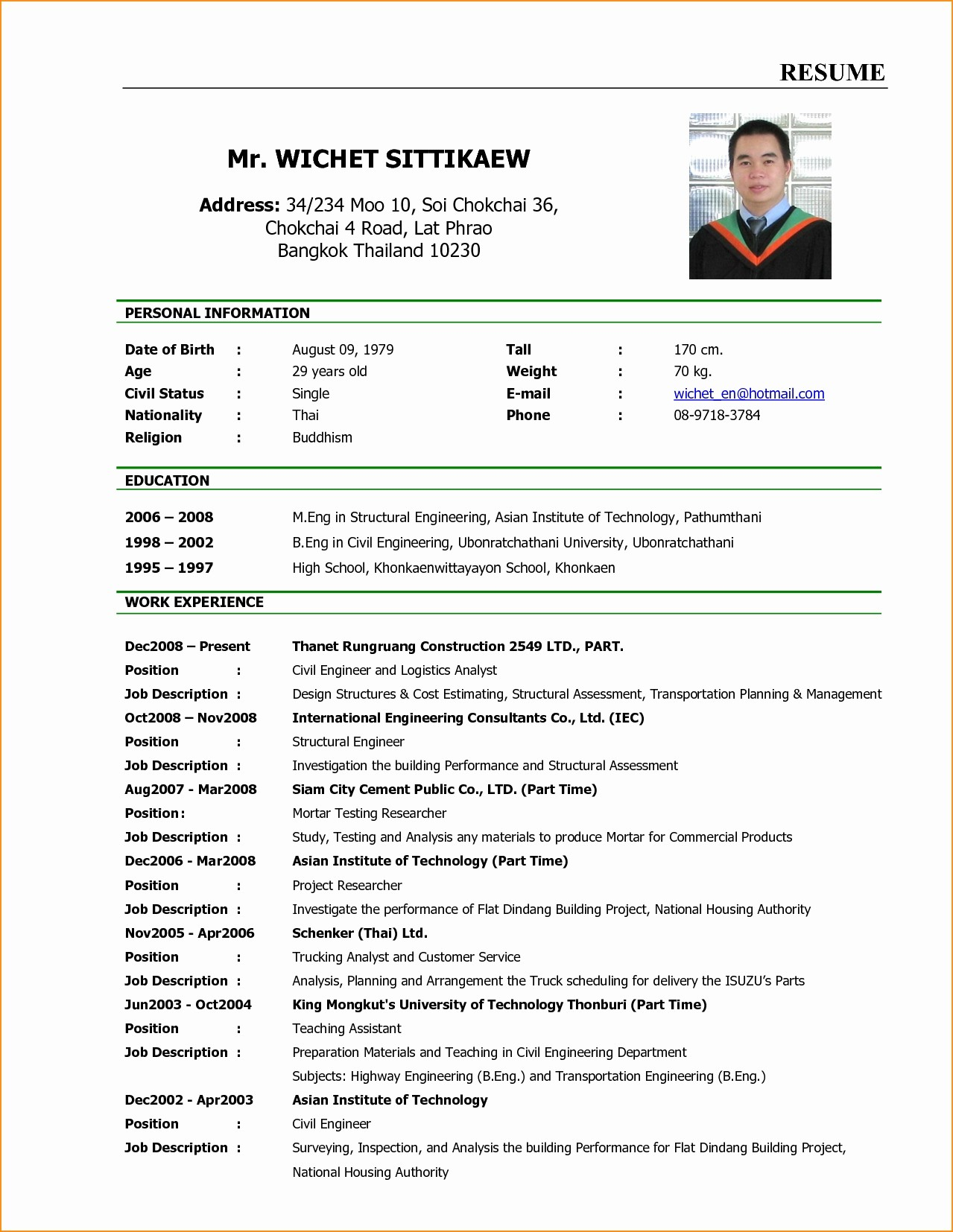 Form Of Resume for Job Fresh Amazing form Resume Job for Your Resume form Madrat