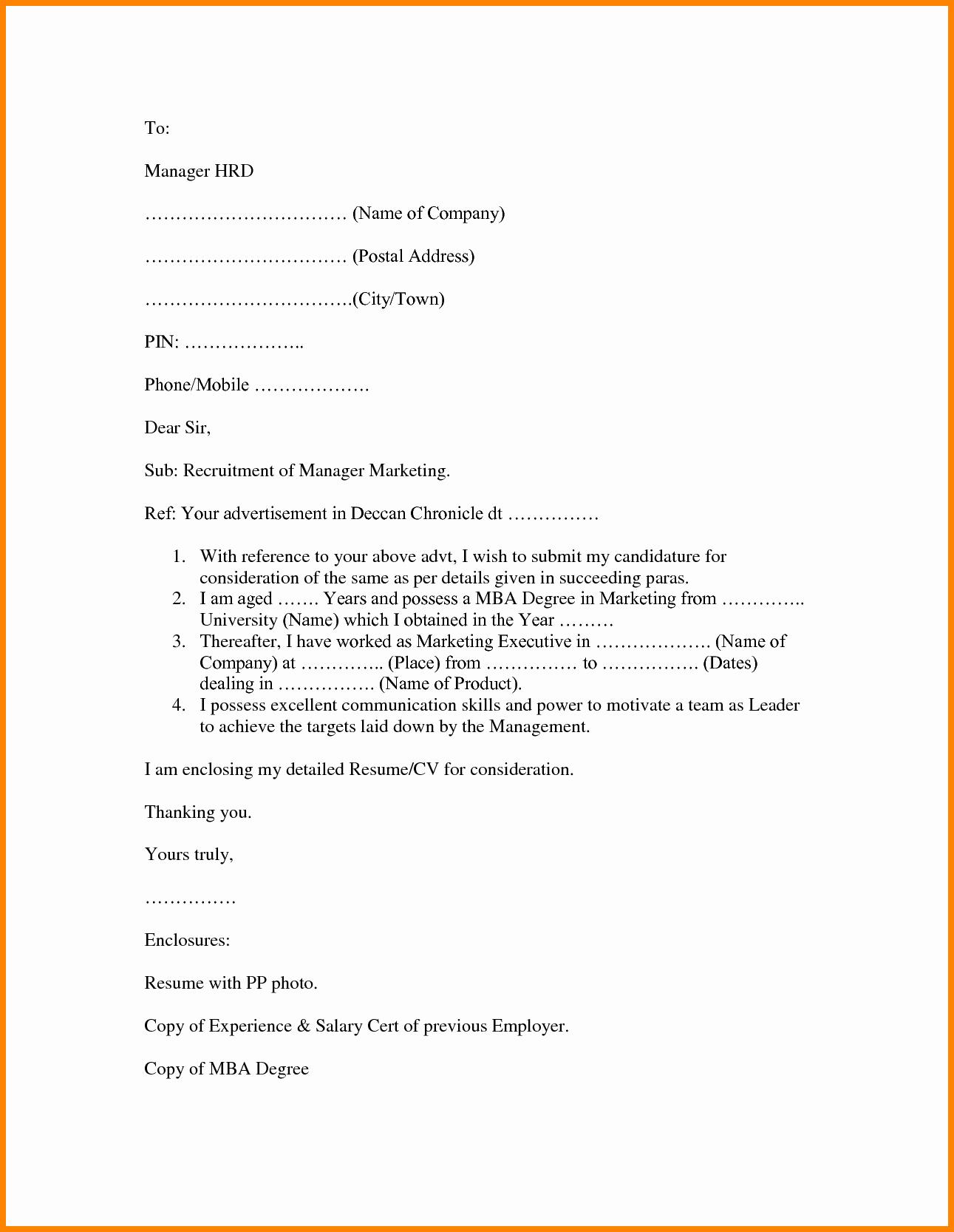 7 job application format in word
