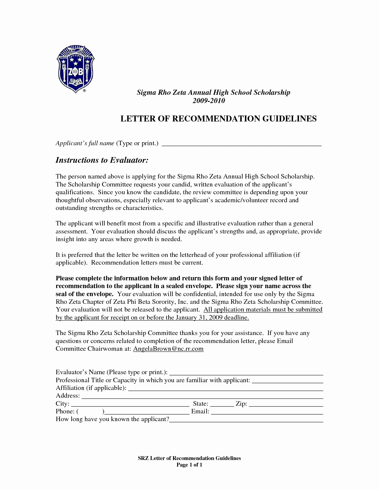 Format for Letters Of Recommendation Fresh Re Mendation Letter format
