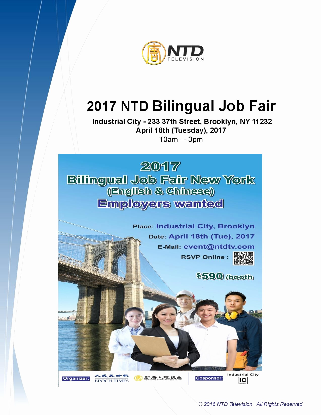 Free Bilingual Employment Application form Lovely 2017 Ntd Bilingual Job Fair Greater Flushing Chamber Of