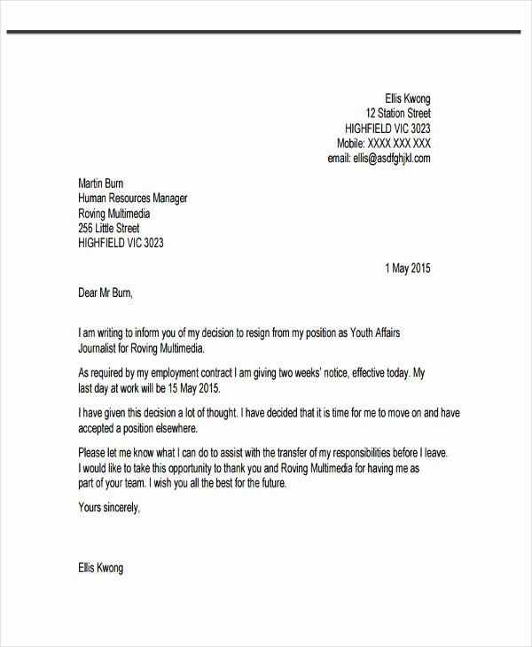 Free Download Business Letter Template Unique Letter Template Dc Design