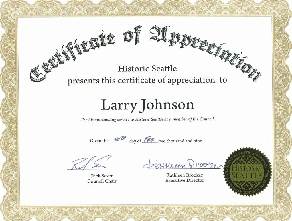 Free Download Certificate Of Appreciation Luxury Appreciation Certificate