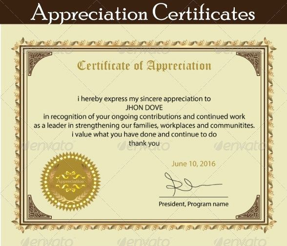 Free Downloadable Certificates Of Appreciation Best Of Printable Certificate Of Appreciation Template