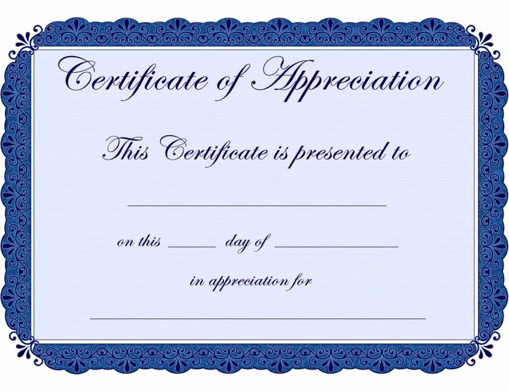 Free Downloadable Certificates Of Appreciation Inspirational Appreciation Certificate Template