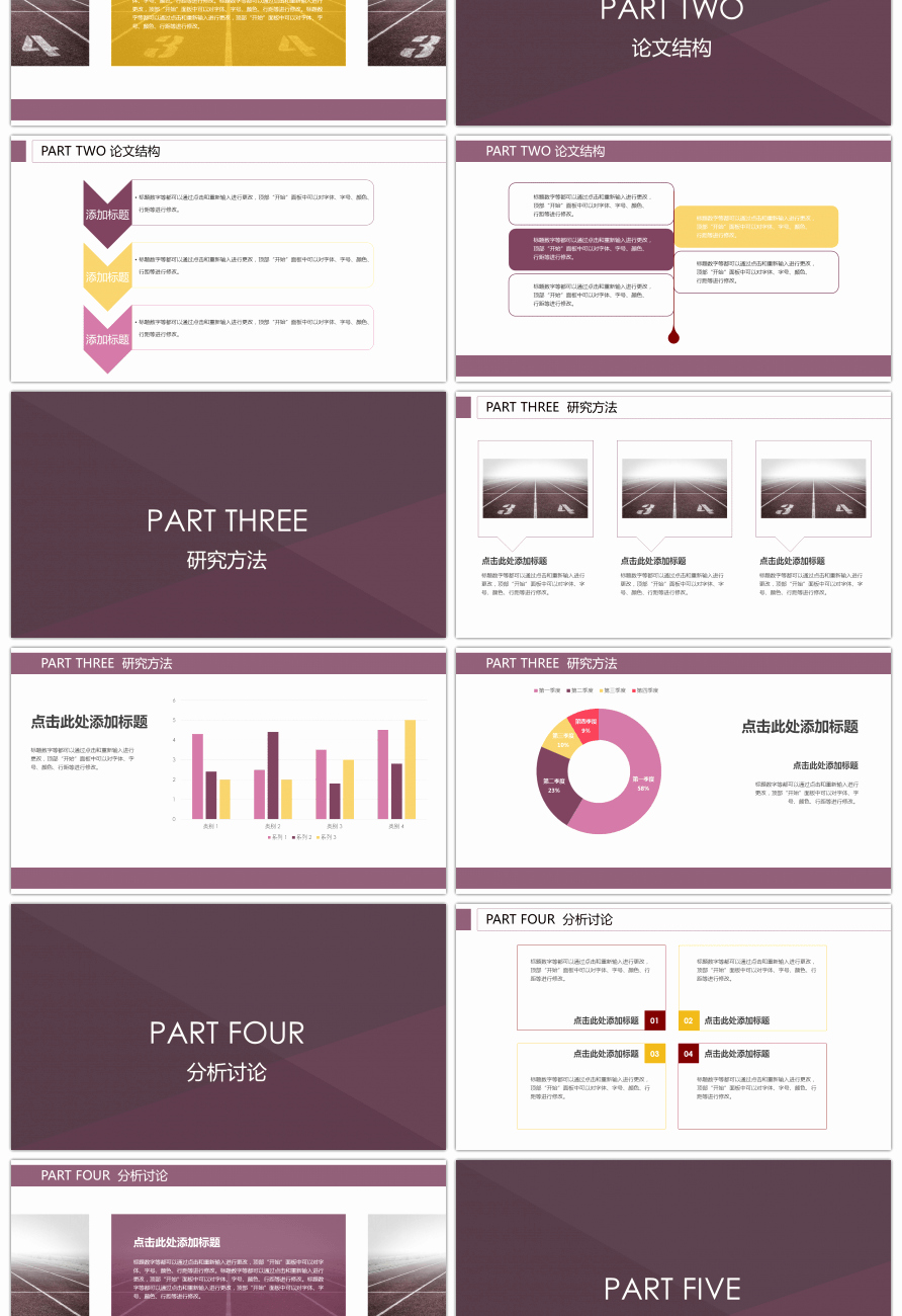Free Downloadable Powerpoint Presentation Templates Luxury Awesome Graduation thesis Defense Ppt Template Free