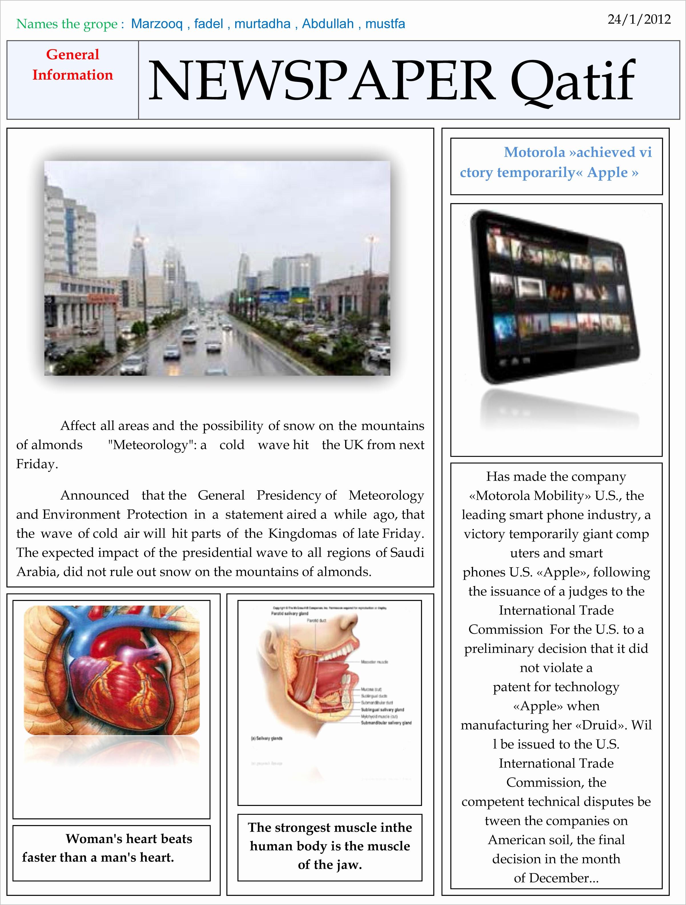 Free Microsoft Word Newspaper Template Lovely Newspaper Qatif
