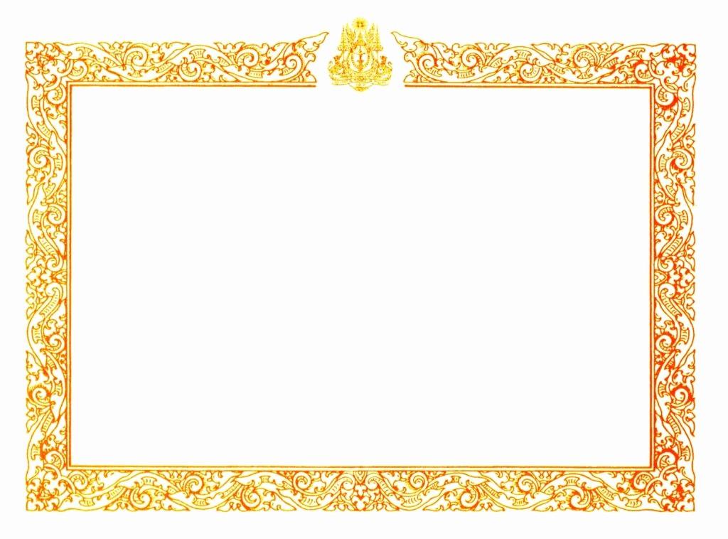 Free Printable Blank Certificate Borders Luxury Blank Certificates