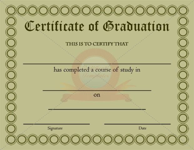 Free Printable Graduation Certificate Templates Unique Certificate Templates