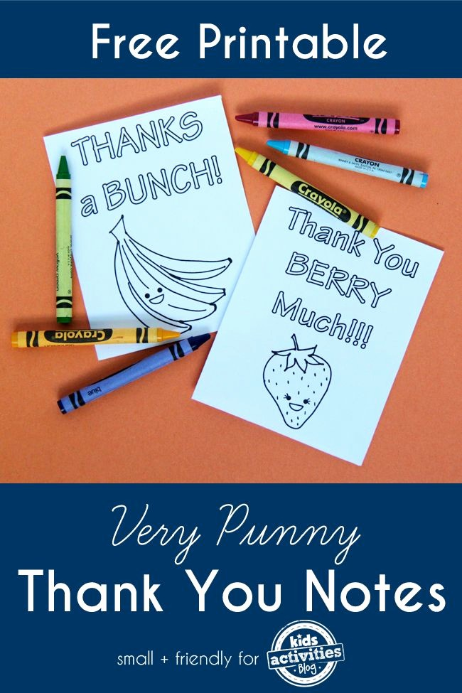 Free Printable Thank You Certificates Beautiful 17 Best Images About Classroom Thank You Cards and Ideas