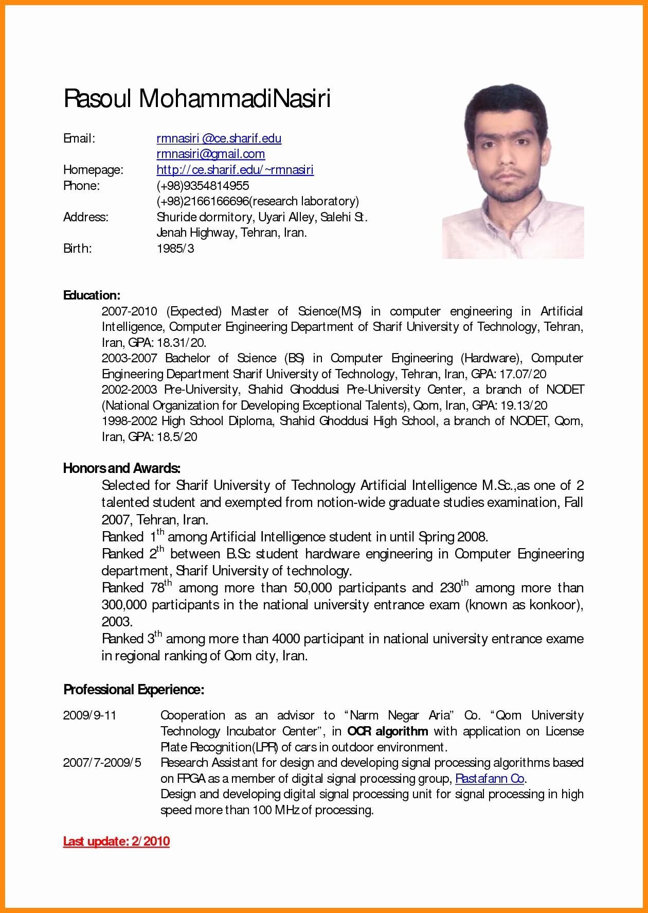 Free Resume Templates In English Inspirational English Cv
