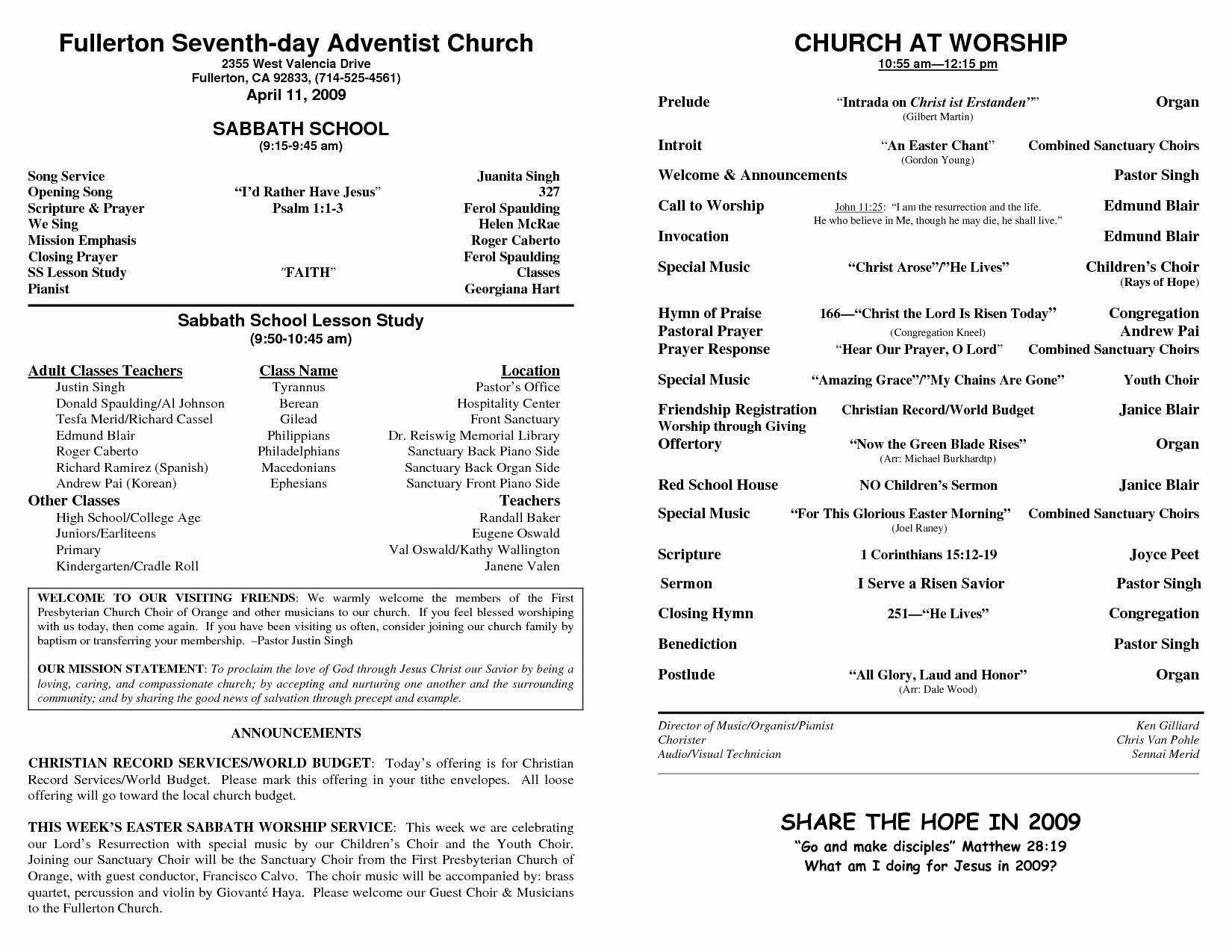 Free Templates for Church Bulletins Awesome Church Bulletin Templates