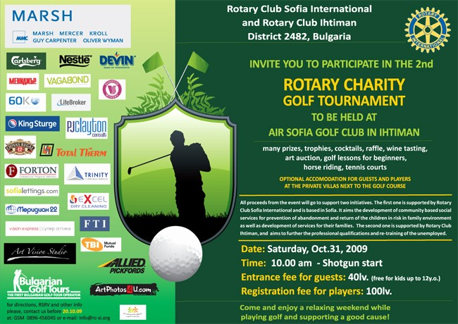 Golf tournament Invitation Template Free Inspirational Next 31 02 Invitation Second Charity Rotarian Golf