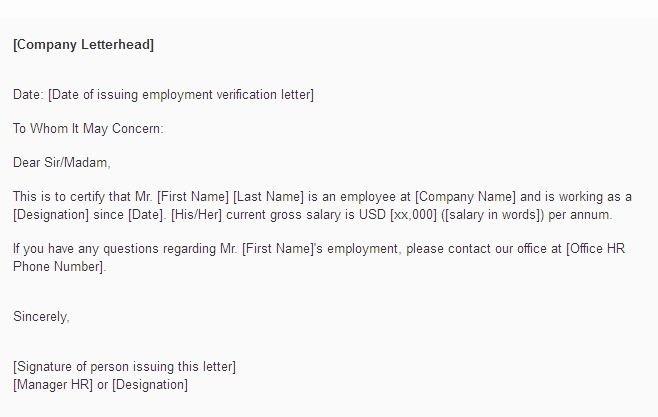 uscis employment verification letter