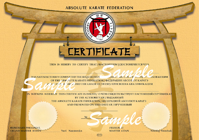 Hall Of Fame Certificate Template Unique World Absolute Karate Federation世界連盟絶対空手
