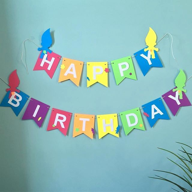 Happy Birthday Banner with Name Unique 25 Best Ideas About Happy Birthday Banners On Pinterest