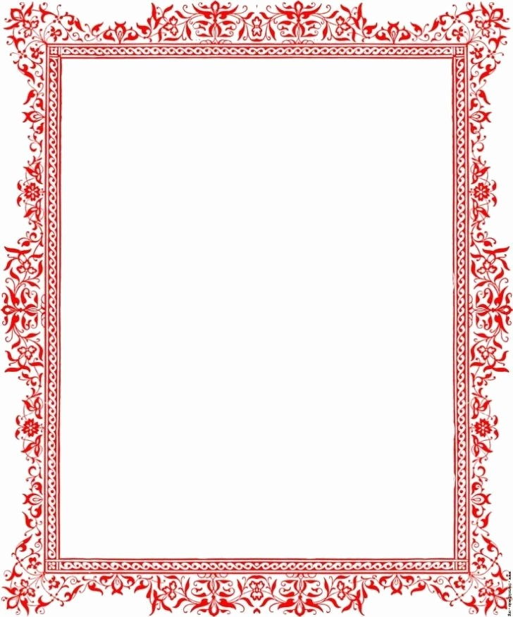Holiday Border for Microsoft Word Elegant Free Holiday Border Templates Microsoft Word
