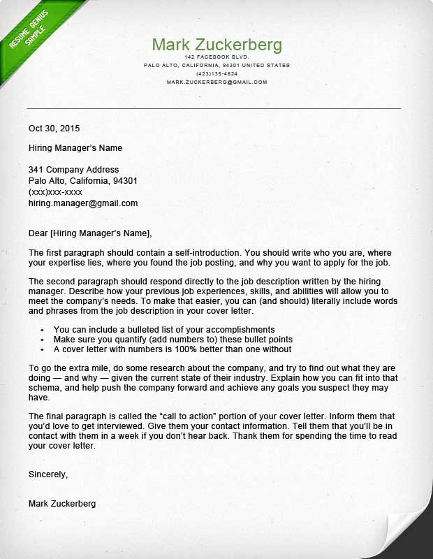 How to Cover Letter Template Fresh Cover Letter Samples and Writing Guide