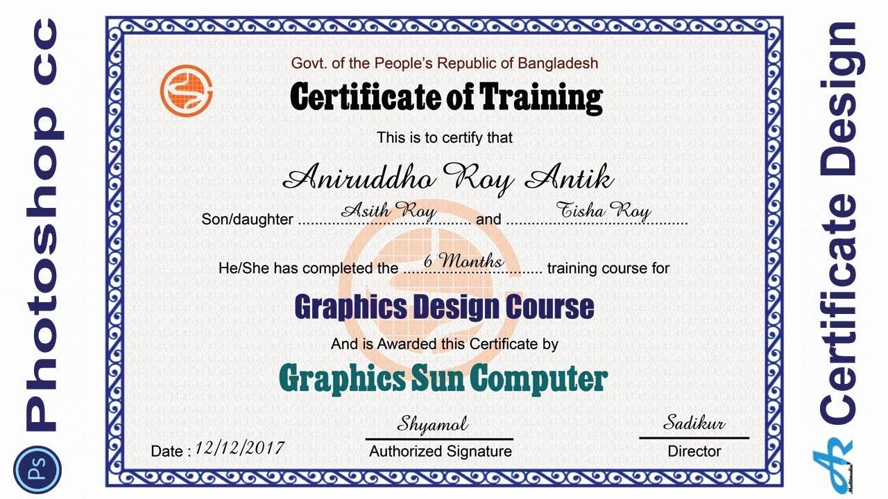 How to Design A Certificate Unique Shop Cc Tutorial Certificate Design In Shop