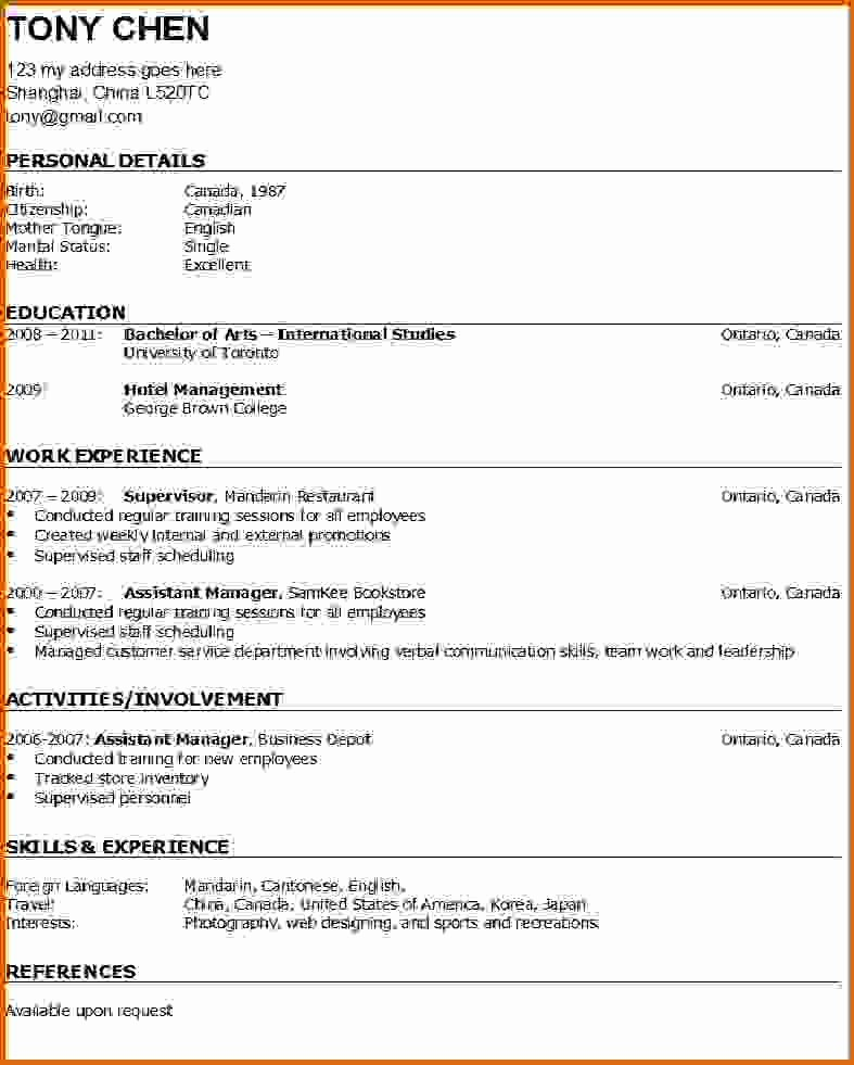 How to form A Resume Awesome 10 How to Make Your First Resume
