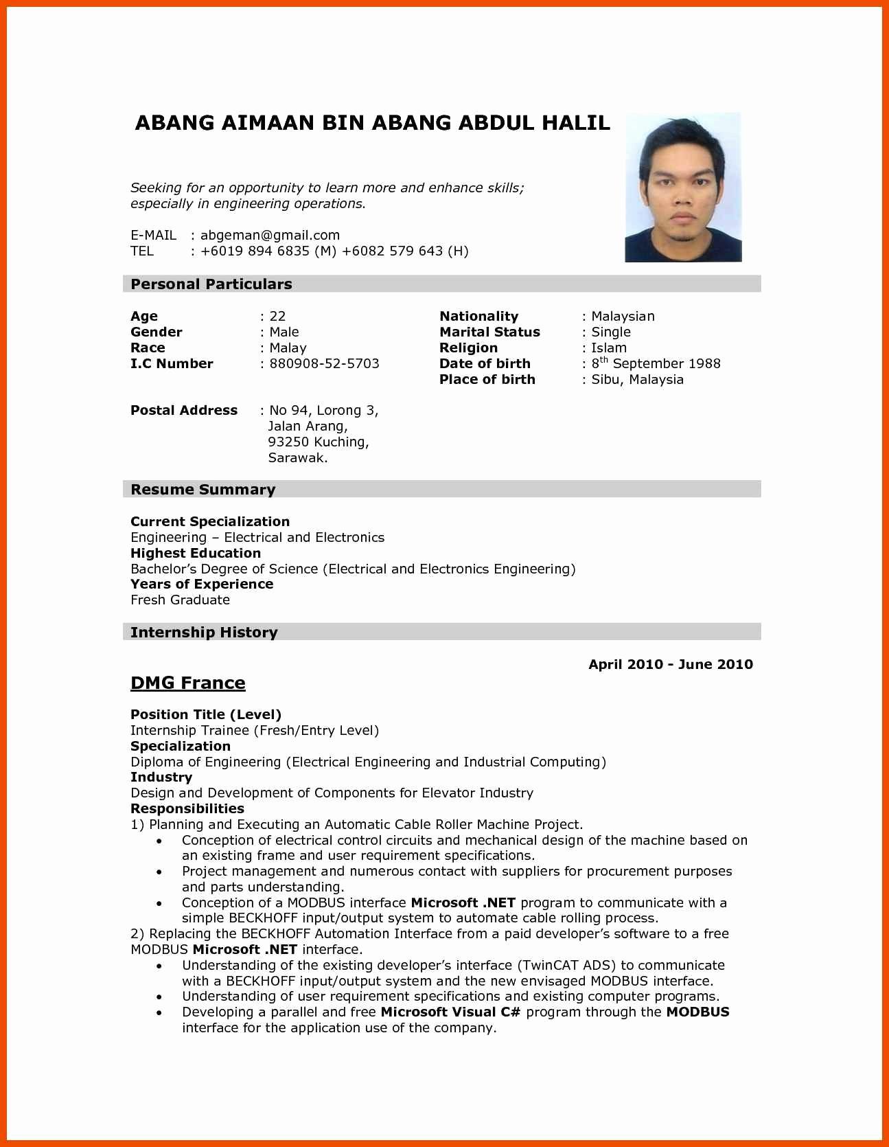 How to Make Simple Resume Elegant 5 6 How to Create A Simple Job Resume