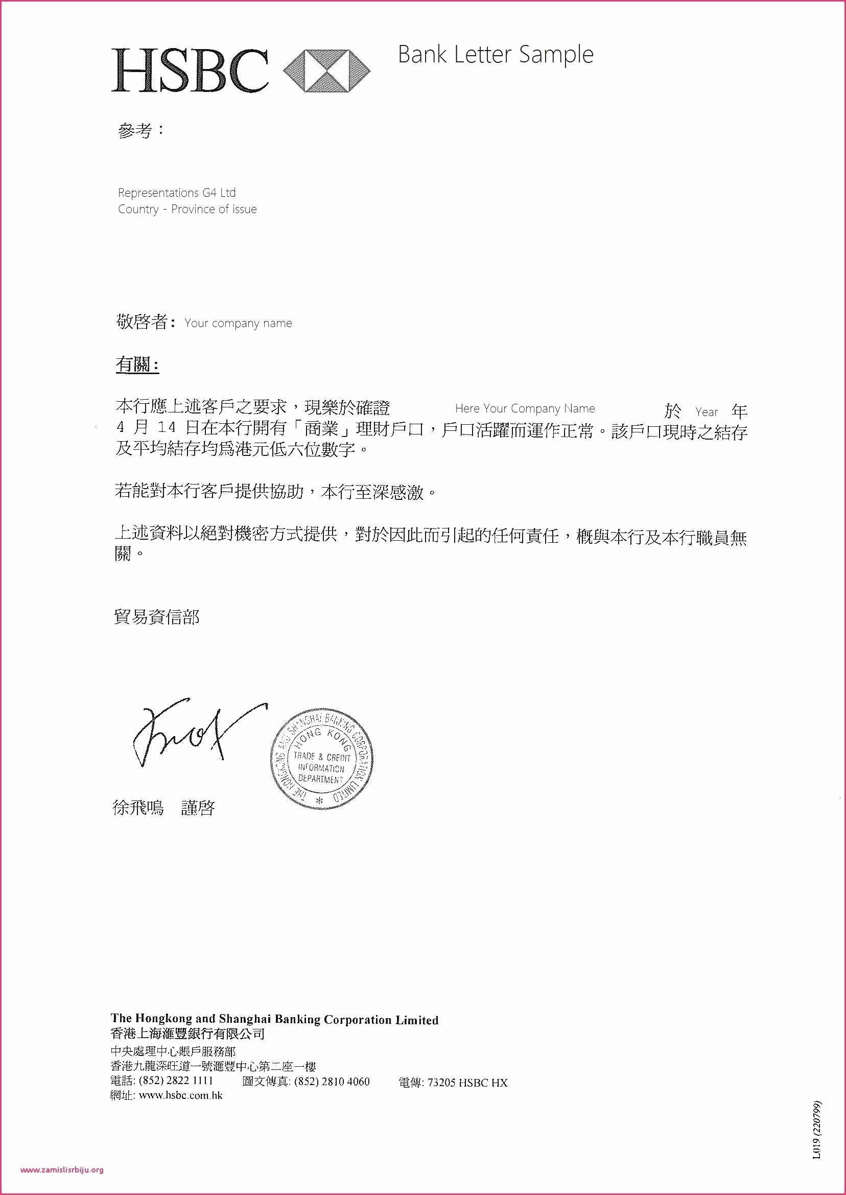 Letter Of Recommendation for Loan Elegant Re Mendation Letter Sample for Bank Loan New Re
