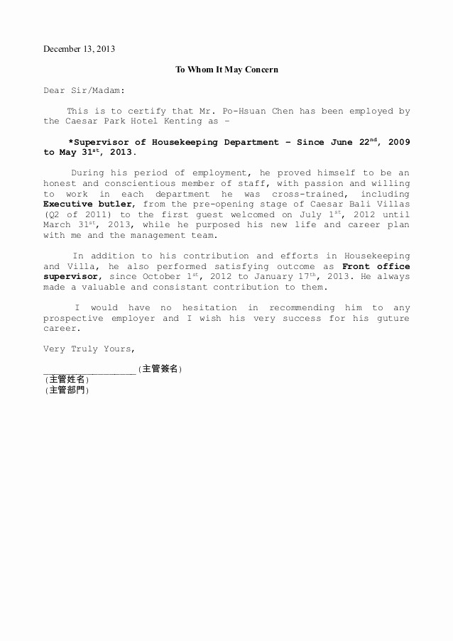 Letter Of Recommendation Letter Example Best Of Re Mendation Letter My Personal Example to Apply One