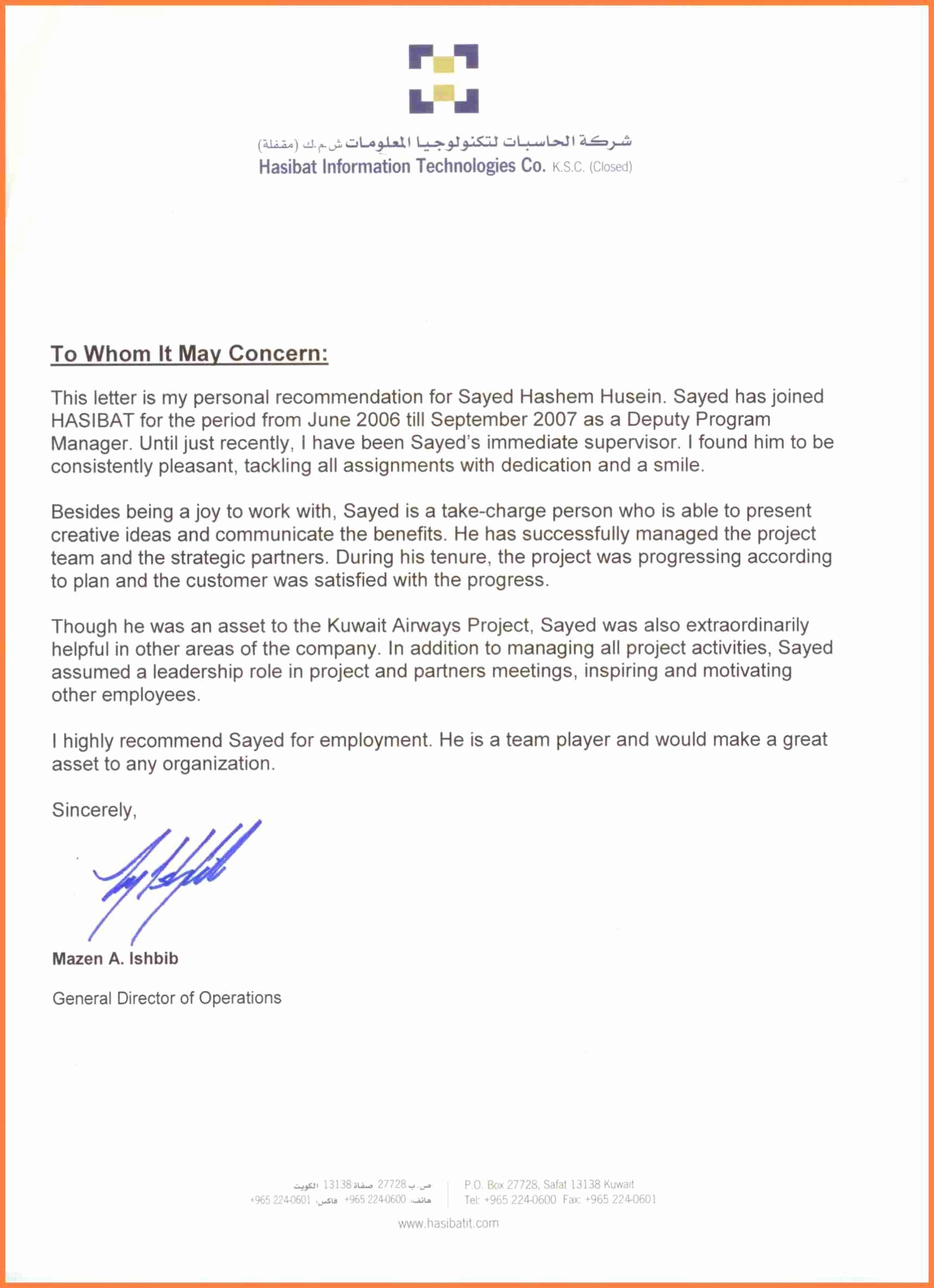 Letter Of Recommendation with Letterhead Beautiful 10 Pany Letter Of Re Mendation