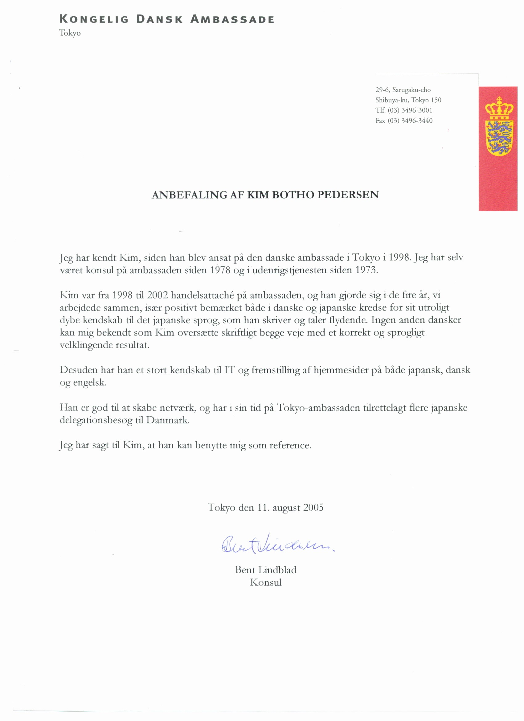 Letter Of Recommendation with Letterhead Fresh 11 Employee Letter Of Re Mendation