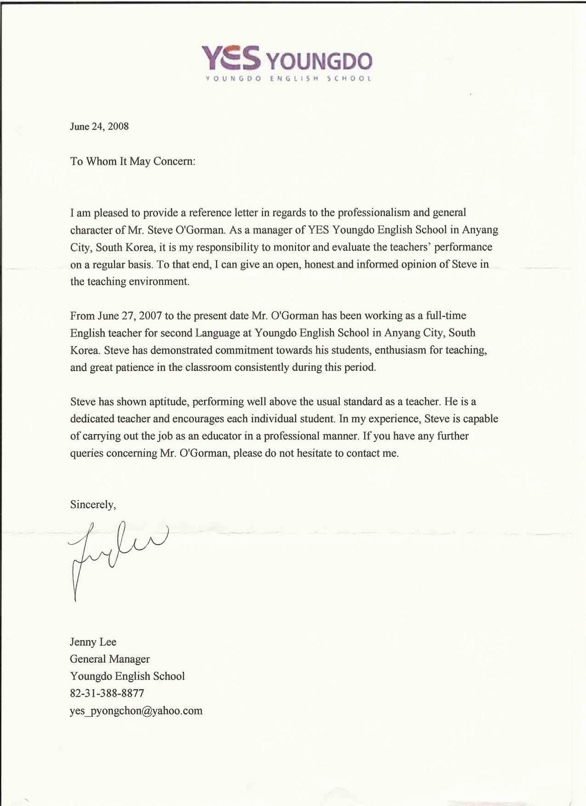 Letter Of Recommendation with Letterhead Luxury Professional Teaching Portfolio