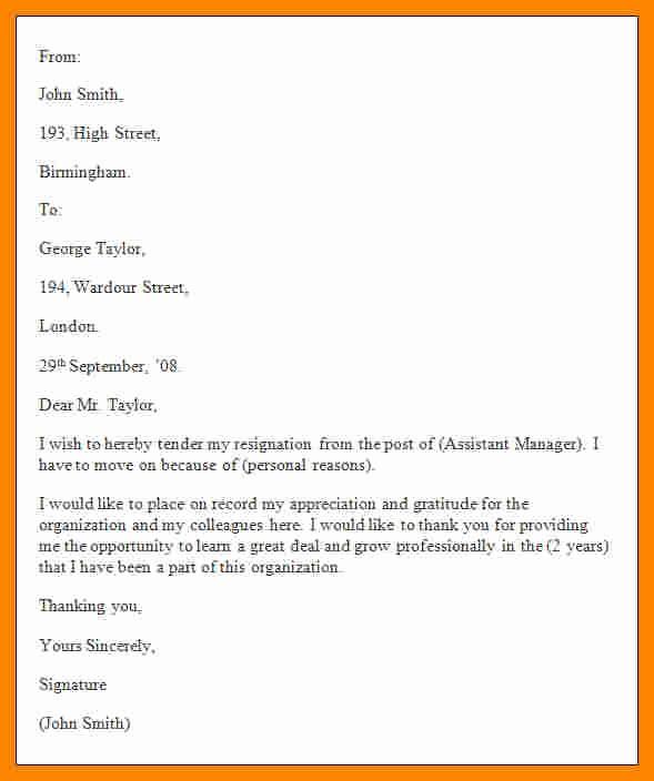 Letter Of Resignation Template Microsoft Lovely 6 Microsoft Templates Resignation Letter