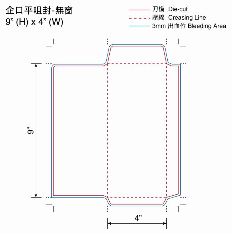 Letter Template for Window Envelopes Best Of 6 Dl Window Envelope Template Iteiy