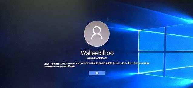 Live Com Login Sign In Beautiful [windows10] Windowsサインイン時のパスワードを忘れてしまった!スマートフォンからサインインの