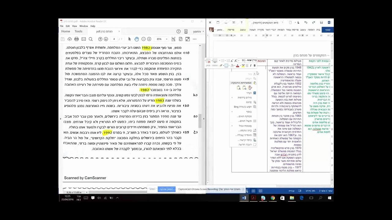 Live Com Login Sign In Unique תהליך מיזוג טקסטים מנחם בגין