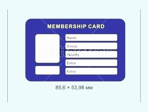 Membership Card Template Microsoft Word Best Of Free Membership Card Template – Hafer