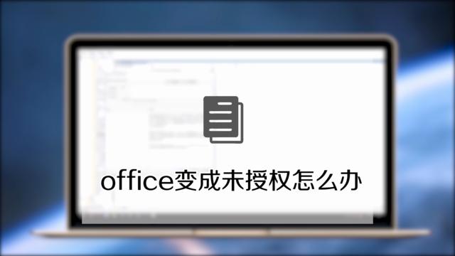 Microsoft Office 360 Sign In Awesome Microsoft Fice无法验证此产品的许可证怎么办 百度经验