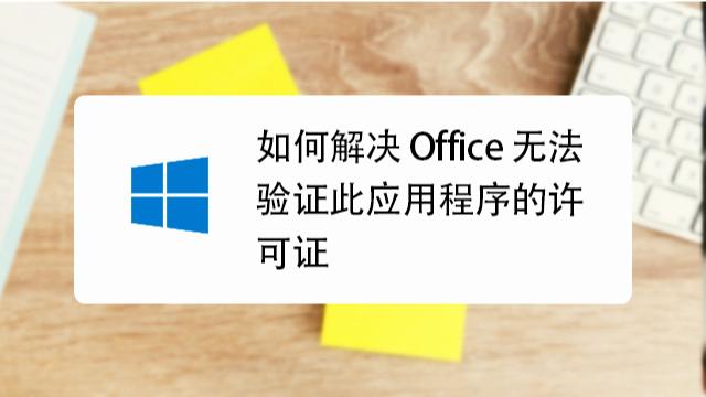 Microsoft Office 360 Sign In Fresh 如何彻底关闭microsoft Office 2013上载中心 百度经验