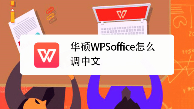 Microsoft Office 360 Sign In Lovely Microsoft Fice Word怎么进行语言设置 百度经验