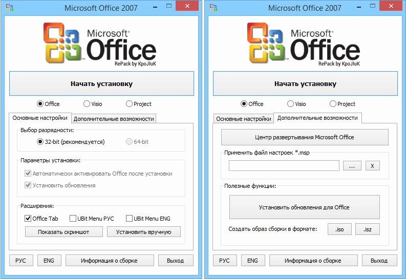 Microsoft Powerpoint 2017 Free Download Best Of Microsoft Office Enterprise Russian 2017 Free for
