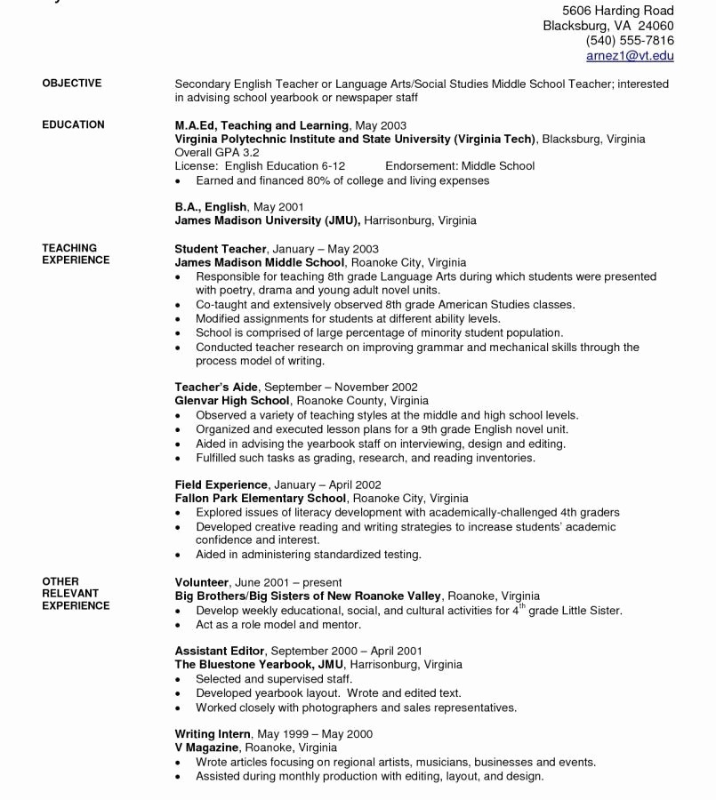 Microsoft Word 2003 Resume Templates Awesome Microsoft Word 2003 Resume Template