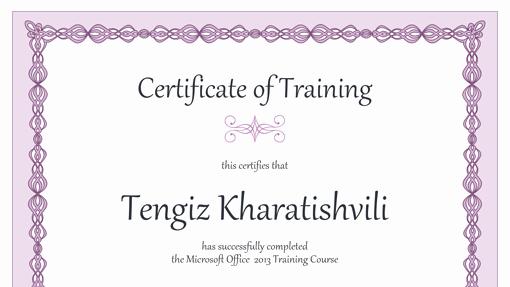 Microsoft Word Certificate Template Free New Certificate Of Training Purple Chain Design