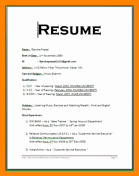 Microsoft Word Template for Resume Elegant Simple Resume format In Word