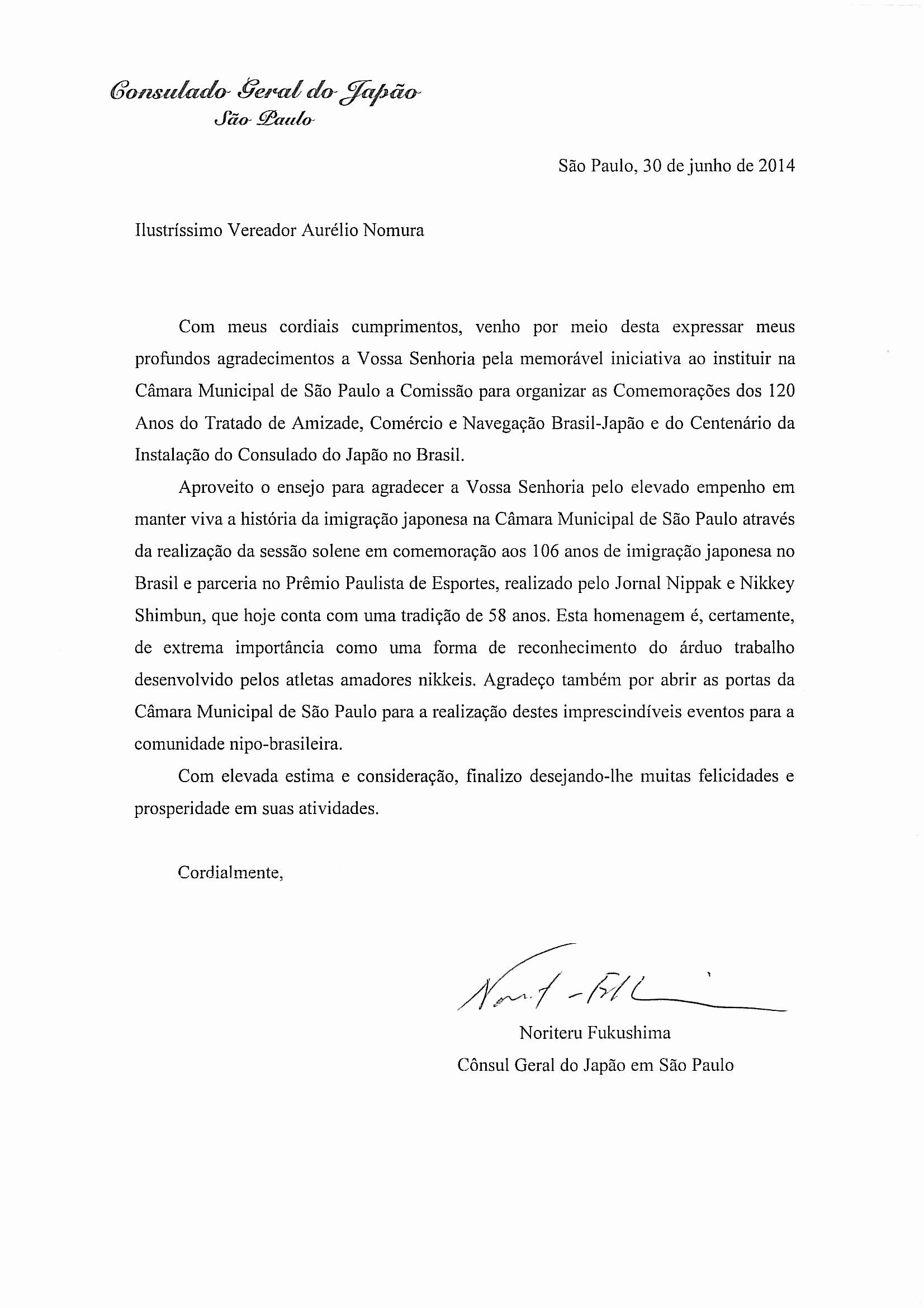 Modelo De Carta De Agradecimento Best Of Vereador Aurélio Nomura