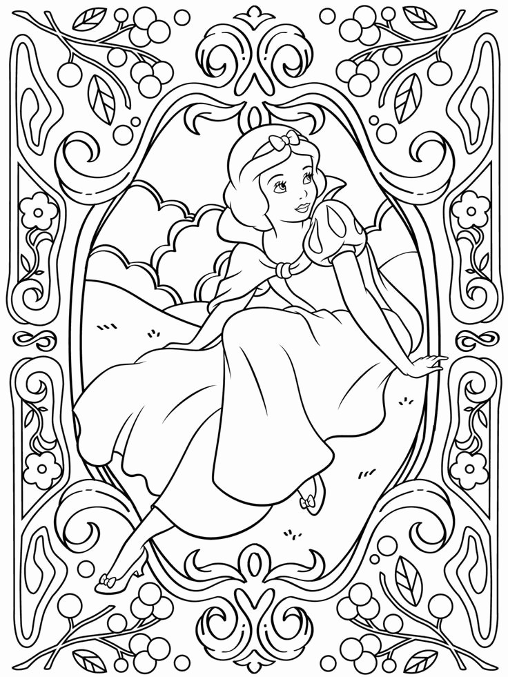Mother's Day Card From Baby Inspirational Colouring Book Tiger Mother S Day Coloring Pages